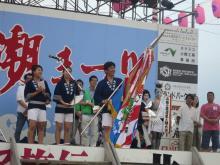 第25回(2016年)潮ねりこみコンテスト表彰式