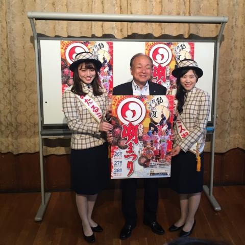 2019.06.06 第1回潮まつり実行委員会・記者レク