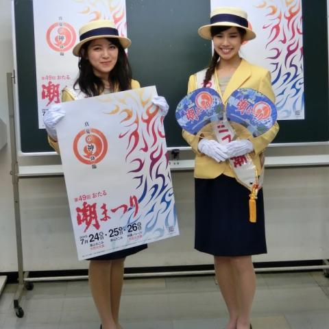 2015.6.11 第1回実行委~記者レク