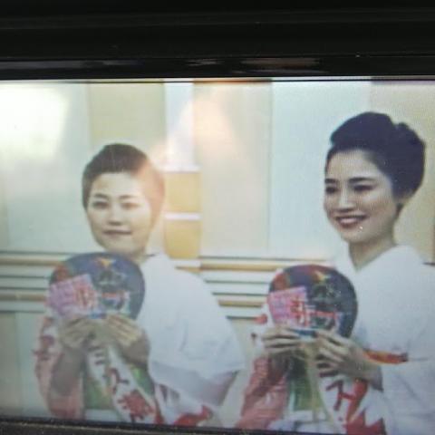 2019.7.12 NHK「ひるまえナマら!北海道(おでかけナビ)」