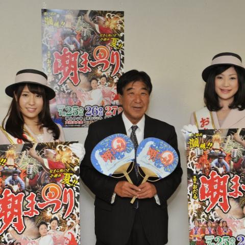 2014.6.11 第1回潮まつり実行委員会・記者レク