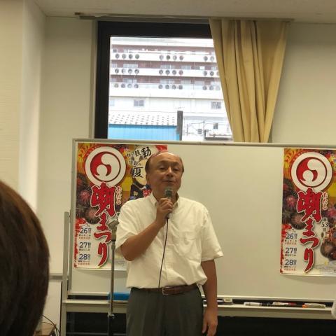 2019.7.10 第2回実行委員会・決起大会兼事務所開き