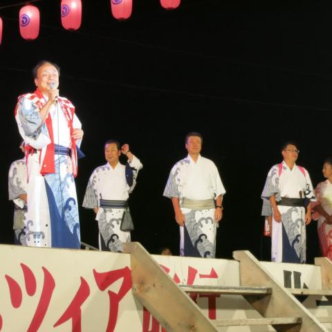 2017.7.30 閉祭式~さよなら潮音頭