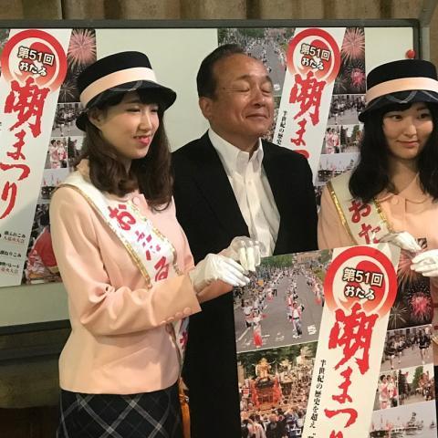 2017.6.7 第1回実行委員会~記者レク
